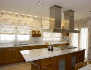 Rideaux de cuisine comment choisir des rideaux pour sa for Que choisir cuisine
